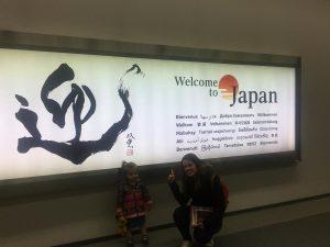 Aeropuerto de Narita, Tokio