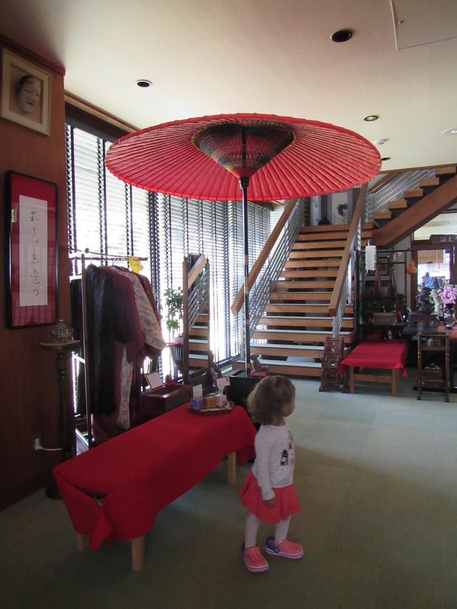 alojamiento en Miyajima