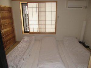 Alojamiento en Kyoto